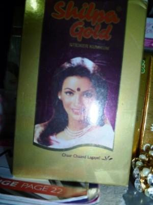 Shilpa Gold Bindi
