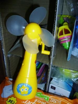 Toys Fan